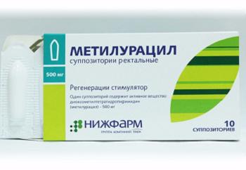метилурацил мазь стоматит